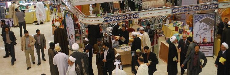 مشاركة قسم الشئون الدولية في مؤسسة تنظيم ونشر تراث الإمام الخميني(س) في مؤتمر العلماء والصحوة الاسلامية
