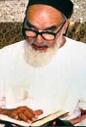 ديوان الامام الخميني (قدس سره)