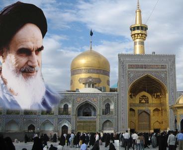 الروضة الرضوية الشريفة مركز ايران