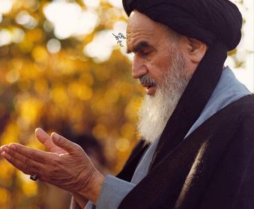 الحج من وجهة نظر الإمام الخميني(قدس سره)