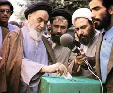 دستور الجمهورية الاسلامية في كلام الامام الخميني
