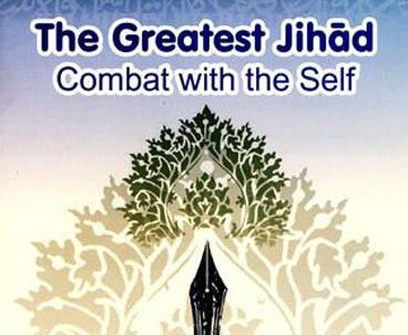 مسلم الماني: كتاب `الجهاد الأكبر` للإمام الخميني(قدس سره) هداني إلى التشيع