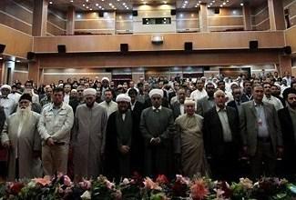 إقامة مؤتمر نصف قرن من الصحوة الاسلامية في ظل المدرسة النبوية وافتتاح موقع الامام الخميني باللغة العربية