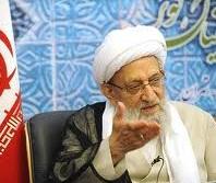 رئيس مجلس خبراء القيادة:وصايا الإمام هي السبب في الحفاظ على الثورة
