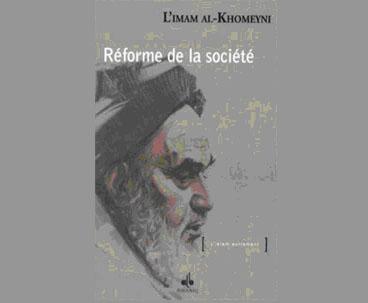 نشر كتابين للامام الخميني(قده)في فرنسا