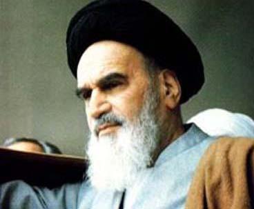 ما كانت رسالة الإمام الخميني(رض)؟