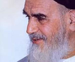 الإمام الخميني و الشباب