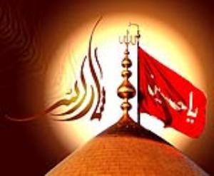 الإمام الخميني..محيي ثقافة عاشوراء