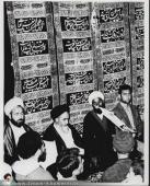 الإمام الخميني  في عزاء الامام الحسين(ع)