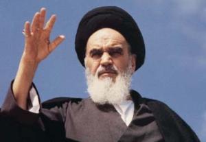 وصية الإمام الخميني(س)الجزء الخامس