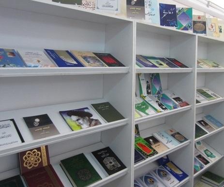 عرض كتب الامام الخميني في معرض الكتاب بطهران
