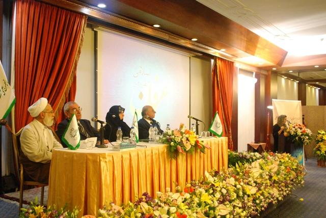 مؤتمر العرفان الاسلامي بين التطبيق نظرياً وعملياً