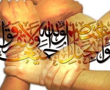 في الإسلام الجميع أخوة