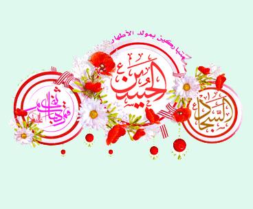 البركات التي أعدها الله للانسان في شهور رجب وشعبان ورمضان المبارك