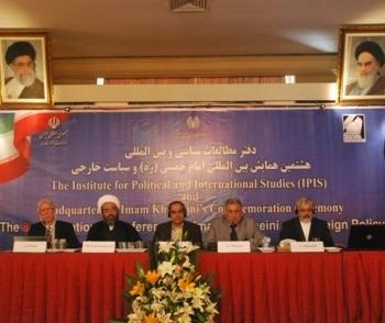 إقامة الملتقي الدولي للسياسة الخارجية والامام الخميني