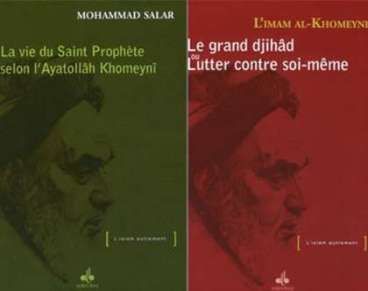اصدار كتابين جديدين عن الامام الخميني قدس سره في فرنسا