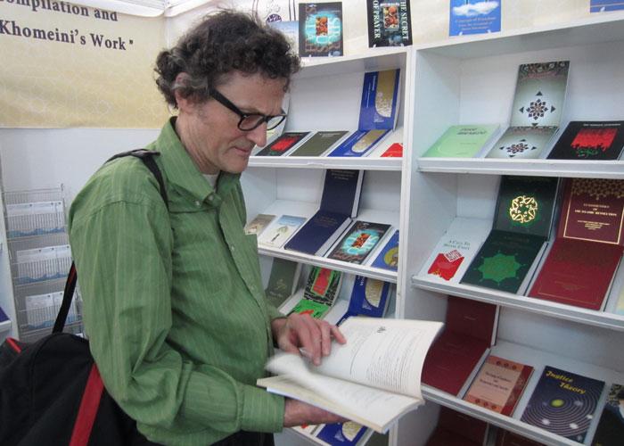 المعرض الدولي السادس و العشرين للكتاب في طهران
