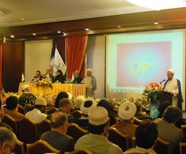 اقامة مؤتمر العرفان الاسلامي بين التطبيق نظرياً وعملياً في طهران