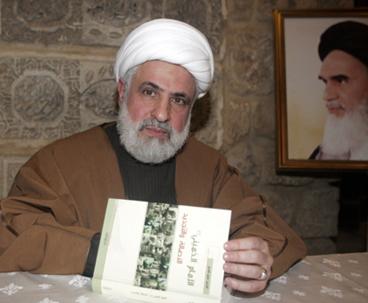 اصدار الطبعة الرابعة لكتاب «الإمام الخميني؛ الاصالة والتجديد» في لبنان