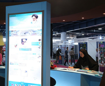 مشاركة موقع الامام الخميني باللغات الاجنبية في معرض وسائل الاعلام الرقمية