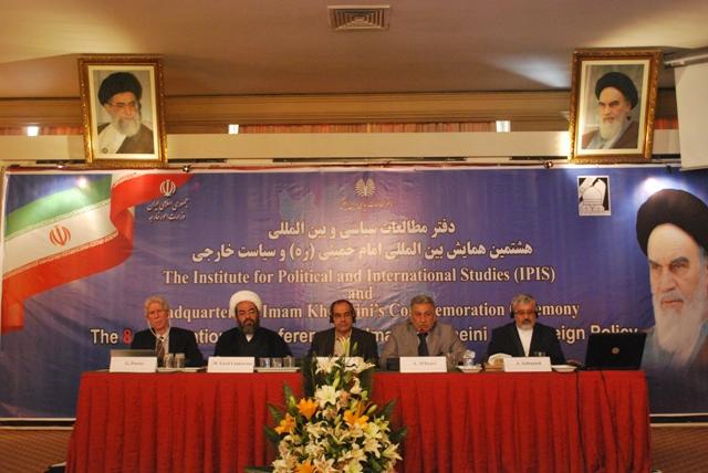 الملتقي الدولي للسياسة الخارجية والامام الخميني