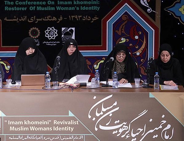 مؤتمر الامام الخميني و احياء مكانة المرأة المسلمة