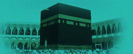 الوحدة في الفكر السياسي للإمام الخميني(قدس سره)