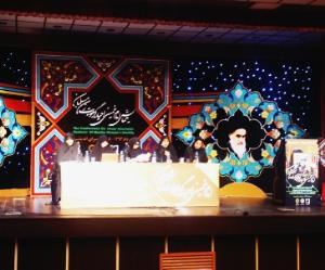 إقامة مؤتمر الامام الخميني و احياء مكانة المرأة المسلمة