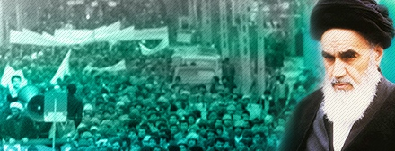 أهداف الثورة الإسلامية كما يراها الإمام الخميني