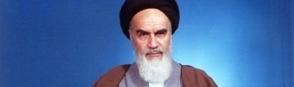 وصية الإمام الخميني إلى المستضعفين