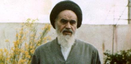 الإمام الخميني وادارة الدولة