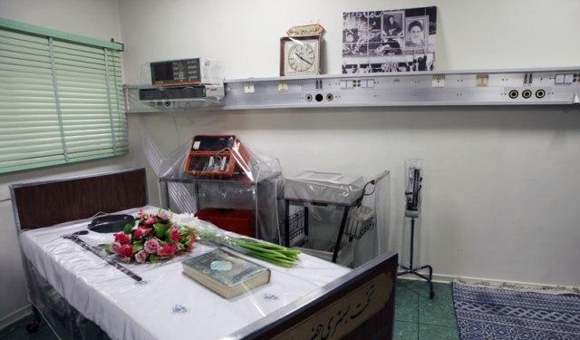 سرير الامام الخميني في المستشفى