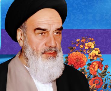الامام الخميني بنى الدولة الاسلامية الحديثة