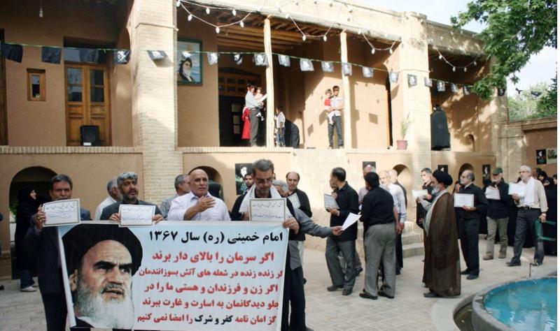 مراسم ذكرى رحيل الامام الخميني في مدينة خمين