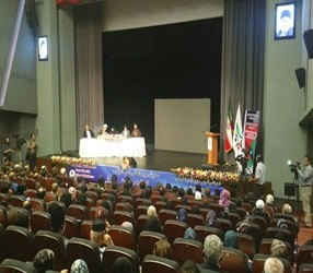 إقامة الملتقي الدولي الامام الخميني و فلسطين والمقاومة الاسلامية