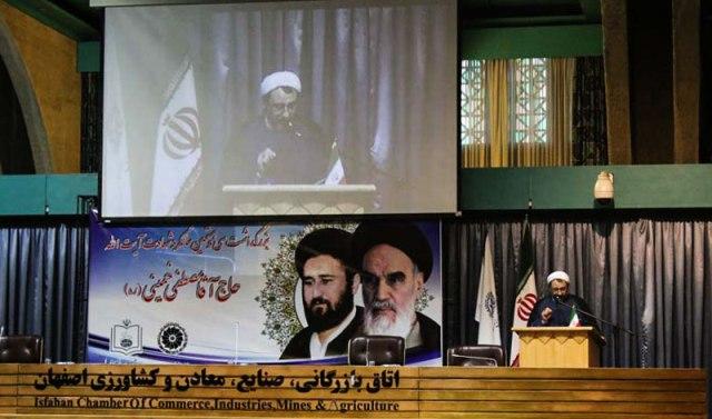 إقامة مراسم الذكرى الـ38 لاستشهاد العلامة مصطفى الخميني