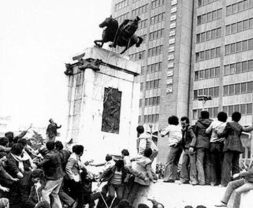ثورة من أجل استقلال إيران وحريتها وسيادتها