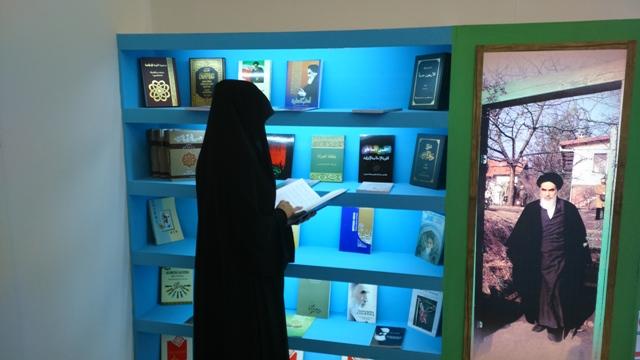 مشاركة قسم الشؤون الدولية في مؤسسة تنظيم و نشر تراث الامام الخميني في معرض الكتاب الدولي بطهران -1