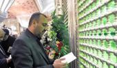 محافظ النجف يزور مرقد الامام الخميني قدس سره