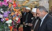 منتسبي مرقد الامام الحسين عليه السلام يزورون مرقد الامام الخميني
