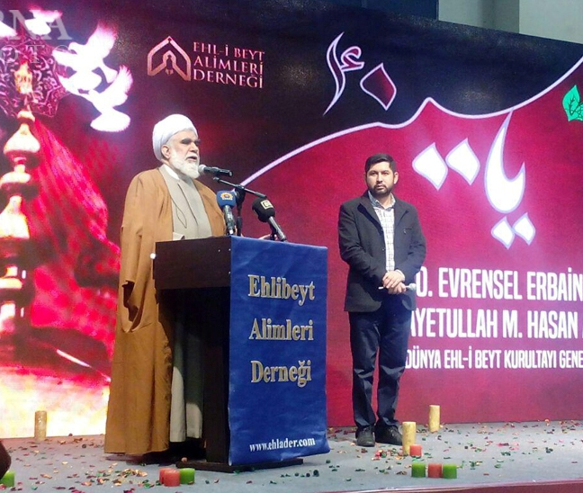 الاختري: الجماعات التكفيرية جاءت لمواجهة نشر أفكار الثورة الأسلامية للإمام الخميني