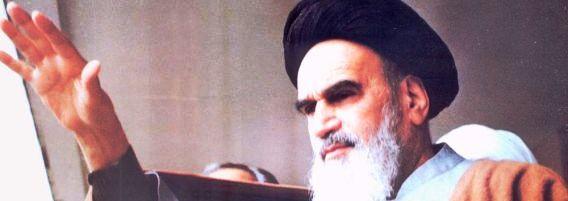الإمام الخميني (قدس سره) و الثورة الاسلامية