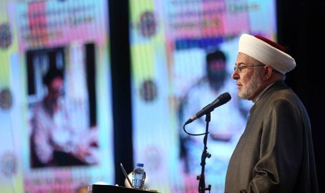 المؤتمر الدولي القرآن في فكر الإمام الخميني وسيرته