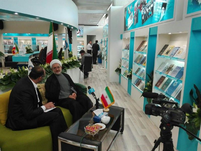 مشاركة قسم الشئون الدولية بمؤسسة تنظيم ونشر تراث الإمام الخميني في معرض الكتاب الدولي الـ 29 بطهران (2)