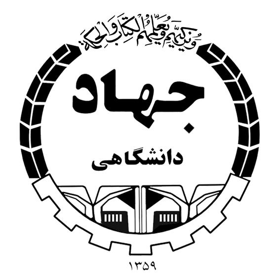 عقد مؤتمر حوار الأسلام السياسي للأمام الخميني والعالم المعاصر
