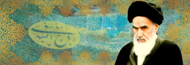 إن الانبياء العظام- سلام الله عليهم- بدءً من آدم وانتهاء بالخاتم، والأنبياء أولي العزم، جميعهم بعثوا لنشر لواء التوحيد وتحقيق العدالة بين الشعوب.صحيفة الإمام، ج17، ص 90