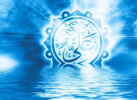میلاد الامام علی (ع)