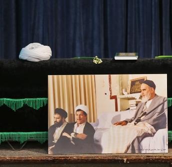 كبار المسؤولين الايرانيين و الاجانب ينعون آية الله الشيخ هاشمي رفسنجاني