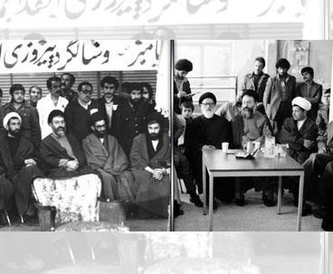 تشکیل مجلس الثورة بأمر من الامام الخمینی