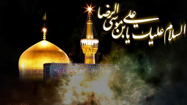 الإمام الرضا (ع) رغم جميع المحن والمصائب كان ملتزماً دائماً بالحفاظ على الهدوء والاستقرار في الأمة